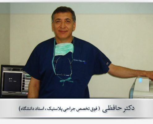about-dr-hafezi-495x400.jpg